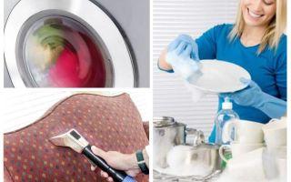 Làm sạch sau khi khử trùng từ lỗi
