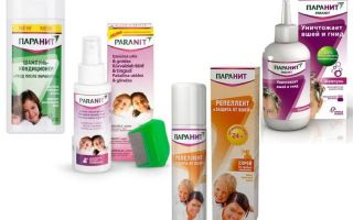 Parenit Lice Remedy