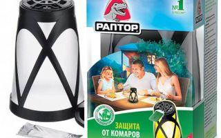Lantern Raptor bảo vệ chống muỗi