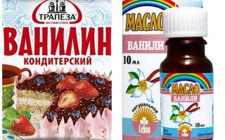 Cách hòa tan vanillin từ muỗi và ruồi đen