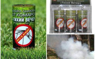 Bom khói Một buổi tối muỗi trầm lặng