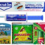 Thuốc độc côn trùng